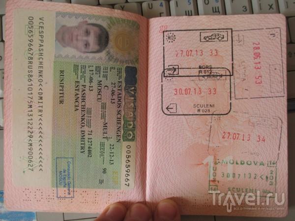 Обращение в МИД России из-за отказа во въезде в Хорватию / Хорватия