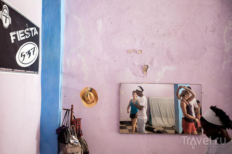 Школа сальсы в Гаване / Фото с Кубы