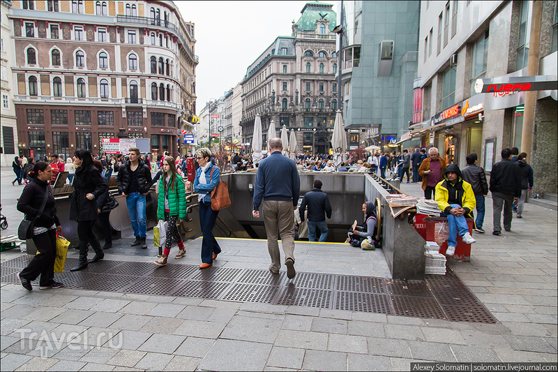 Метро в Вене. Австрия / Австрия