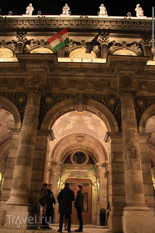Как я не попал в Венгерскую Оперу в Будапеште / Венгрия
