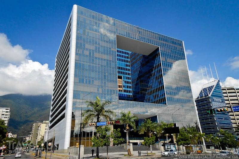 Каракас: город-сказка, город-мечта / Фото из Венесуэлы