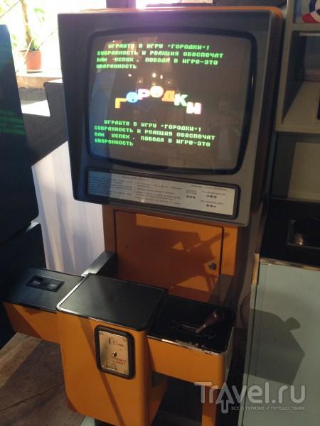 Музей советских игровых автоматов / Россия