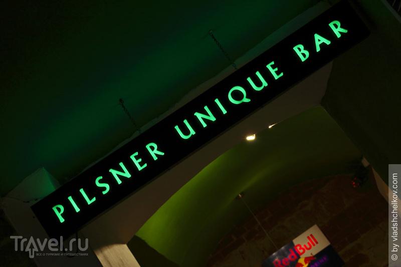 The PUB - The Pilsener Unique Bar / Чехия
