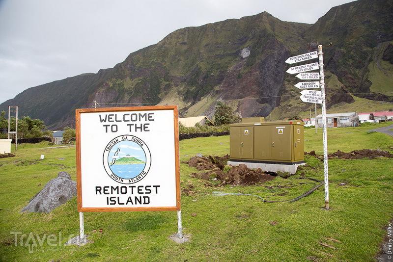 Тристан-да-Кунья - самый удалённый обитаемый остров мира / Фото с острова Святой Елены