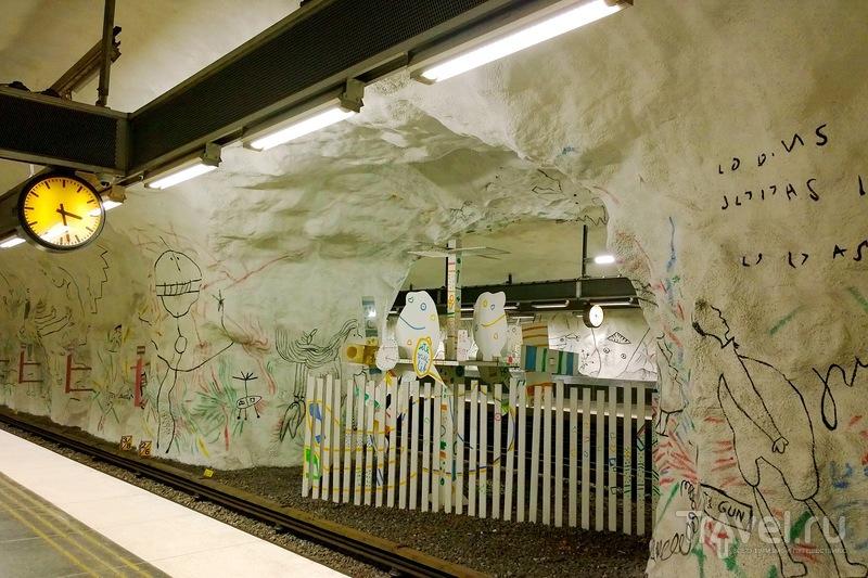 Поездка в Стокгольм / Швеция