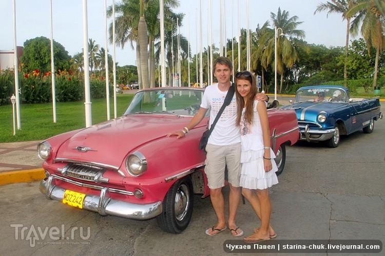 """Куба: Варадеро - Гавана - """"Золотое кольцо"""" Острова Свободы / Фото с Кубы"""