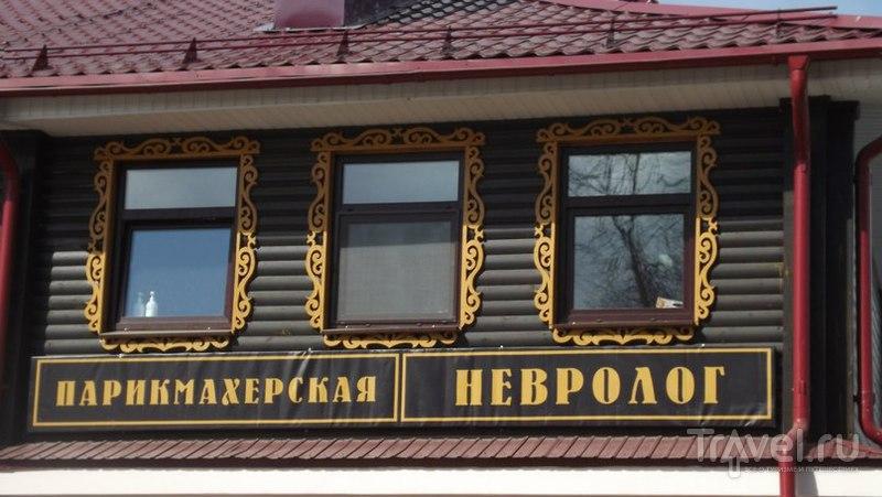 Гороховец / Россия