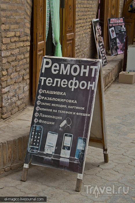 Красоты Хивы и встреча с рок-звездой / Фото из Узбекистана