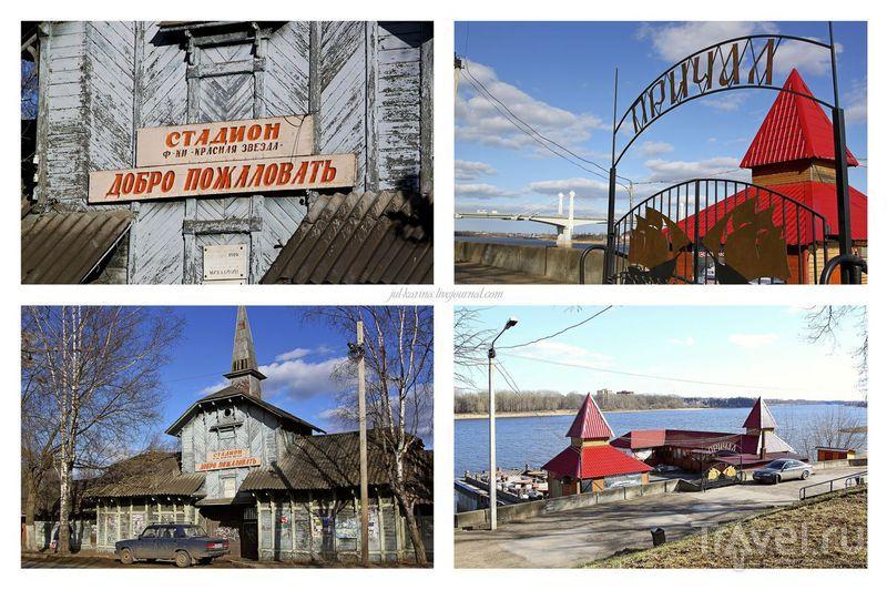 Кимры. Альбом городских фотографий / Фото из России