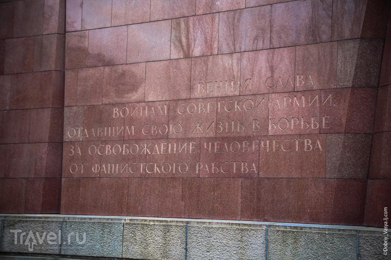 Ко Дню Победы. Берлин. Помним / Германия