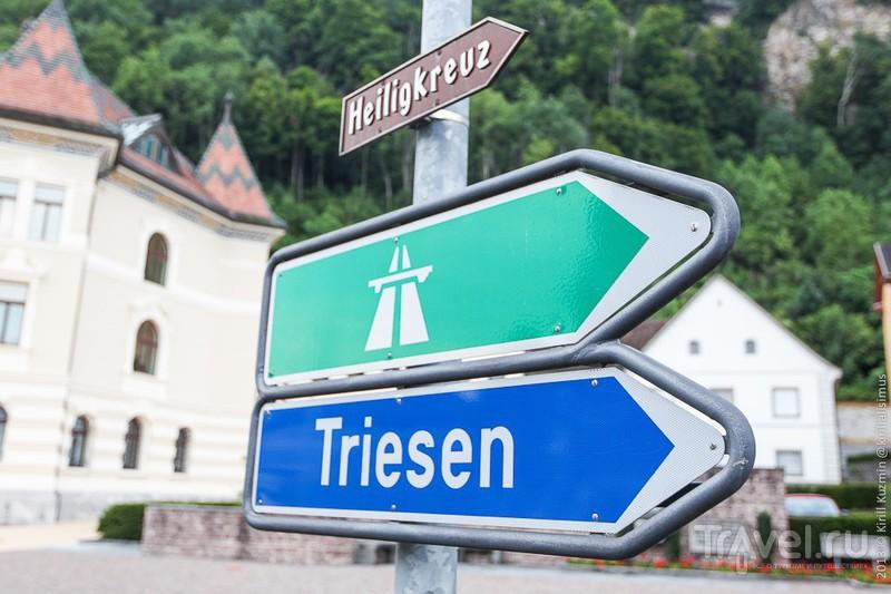 Вадуц. Лихтенштейн / Фото из Лихтенштейна