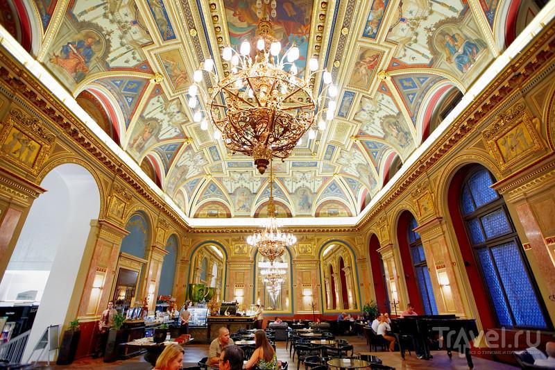 Кафе из другого времени. Будапешт / Венгрия