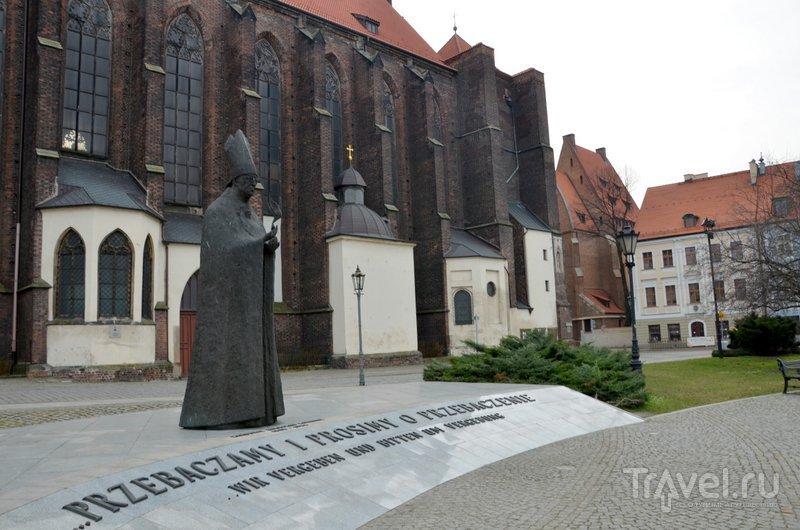 """В 1965 году польские епископы написали письмо немецкому духовенству со словами """"Прощаем и просим прощения"""".  / Фото из Польши"""