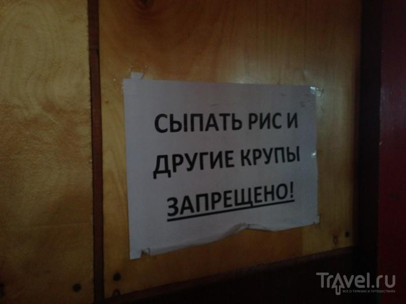 Иволгинский дацан в Бурятии / Россия