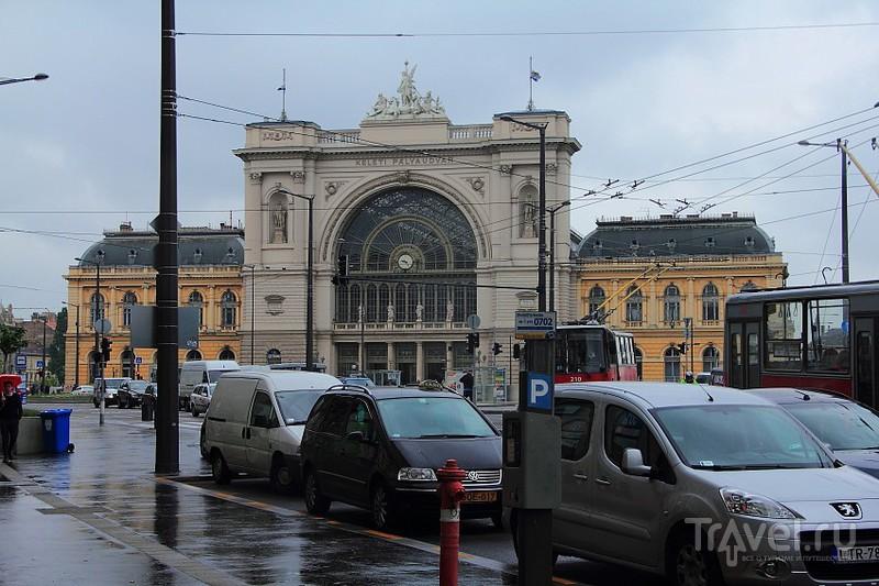 """Keleti pályaudvar — """"Восточный вокзал"""" / Фото из Венгрии"""