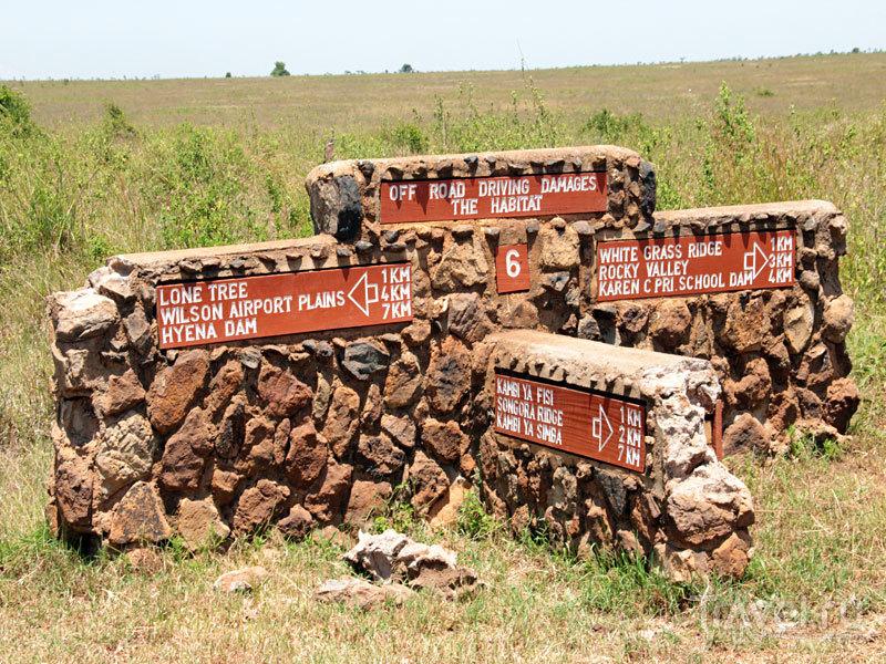 Национальный парк Найроби / Кения