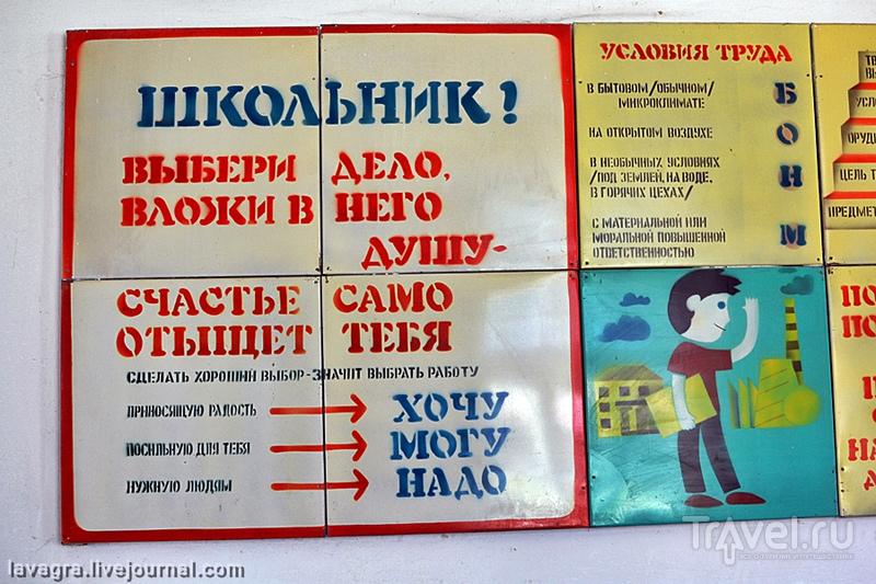 Дорогами славного прошлого, неопределённого настоящего и достойного будущего Беларуси / Белоруссия