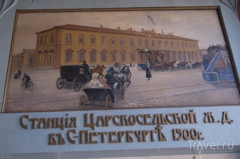 Витебский вокзал Петербурга / Россия
