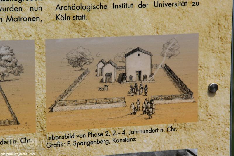 Неттерсхайм. Открытие археологического парка / Германия
