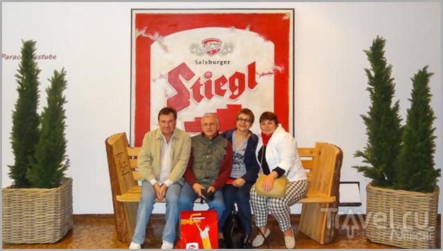 Пивоварня Stiegl / Фото из Австрии
