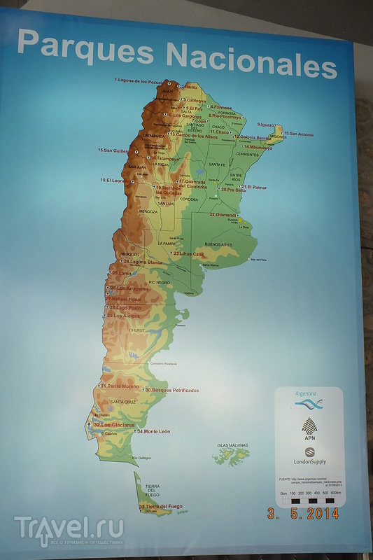 Аргентина. Перелет Эль-Калафате - Ушуайя / Аргентина