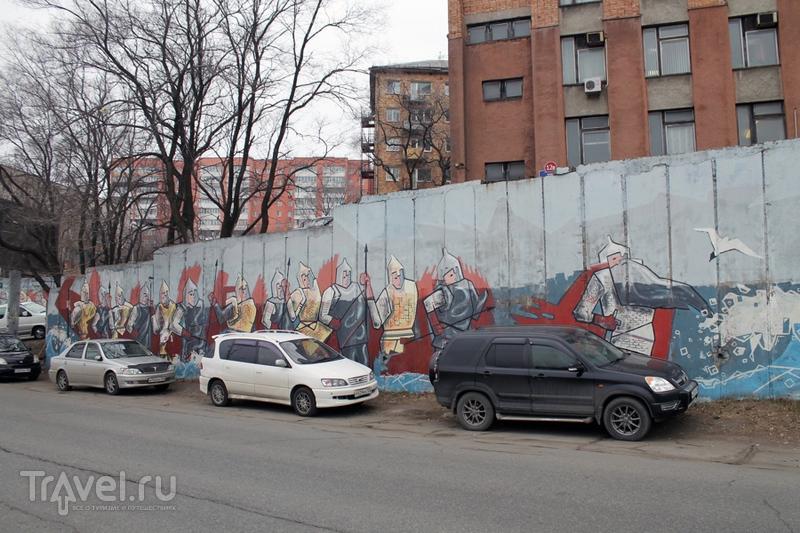 Владивосток. Лукоморье / Россия