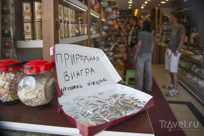 Сиеста по-турецки / Турция