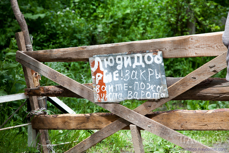 Выходные в Карачаево-Черкесии / Россия