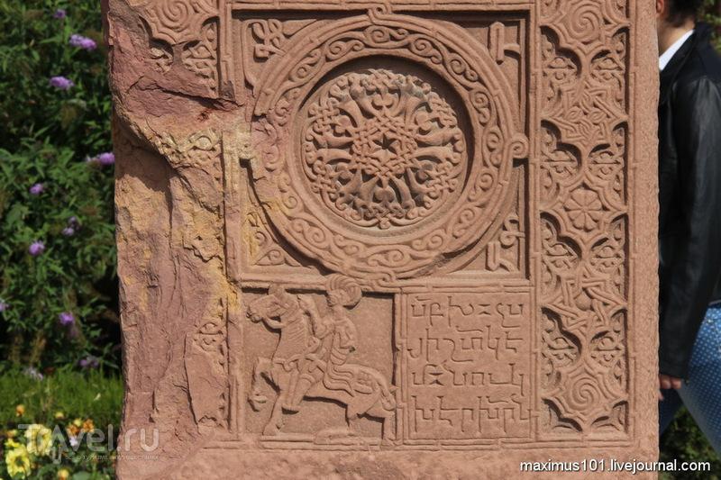 Священный город Вагаршапат / Армения
