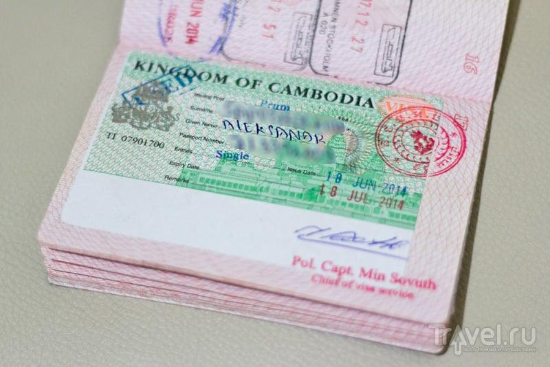 Продление визы в Паттайе / Таиланд