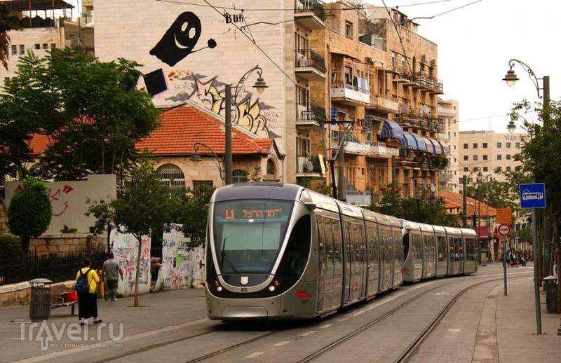Люди Иерусалима / Израиль