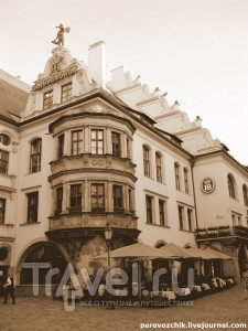 Хофбройхаус: там, где встречались Гитлер и Ленин / Германия