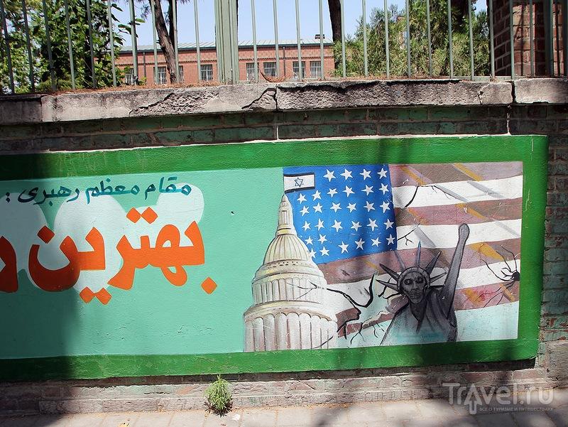 Трезвый взгляд на Иран. Тегеран / Иран