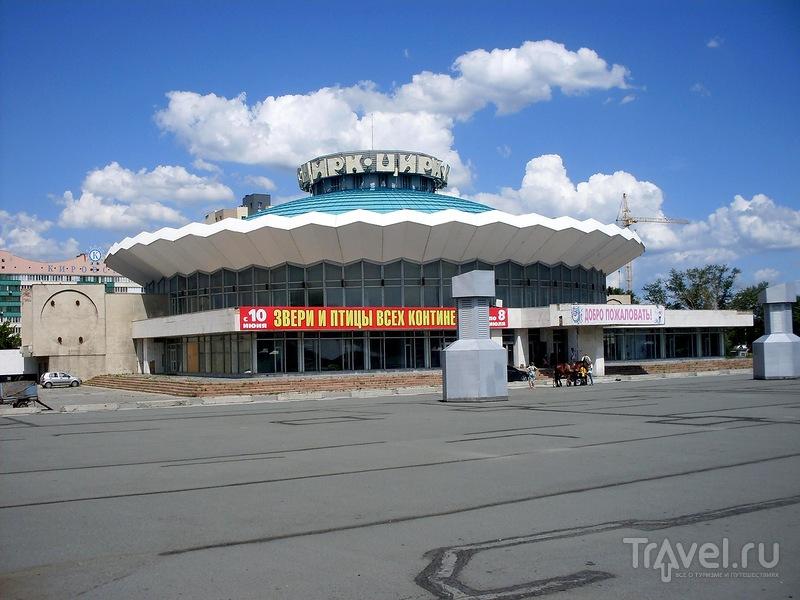 Знакомьтесь, Челябинск / Россия