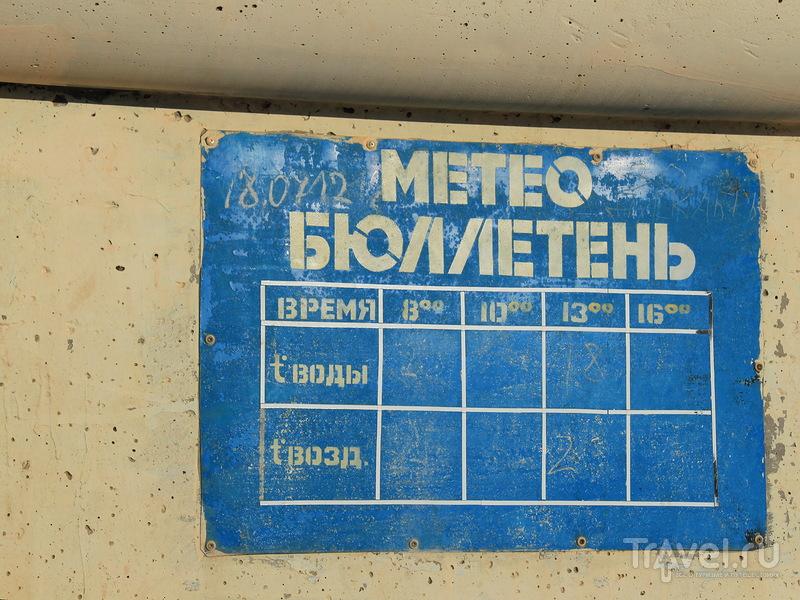 Крым 2012. Судак