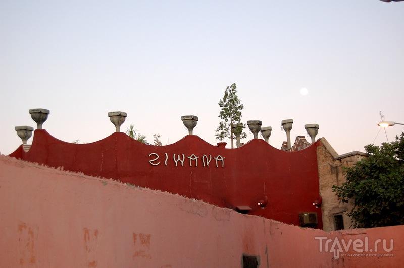 Марракеш / Марокко