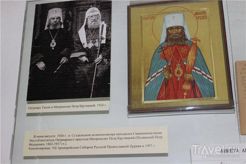 Суздаль. Спасо-Евфимьев монастырь / Россия