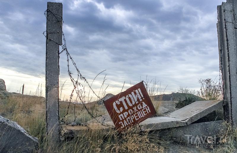 Рассвет в Двуякорной бухте / Россия