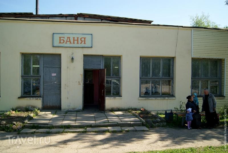 Бежецк. Тверская область / Россия