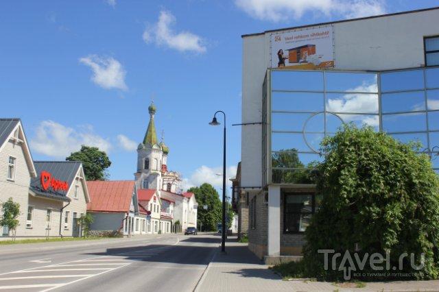 Раквере / Эстония