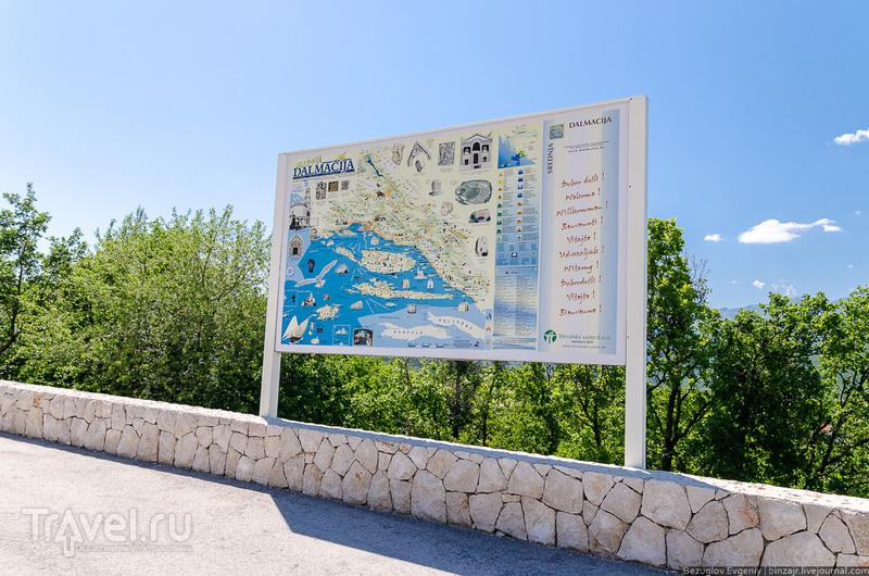 Карстовые озера около города Имотски / Хорватия