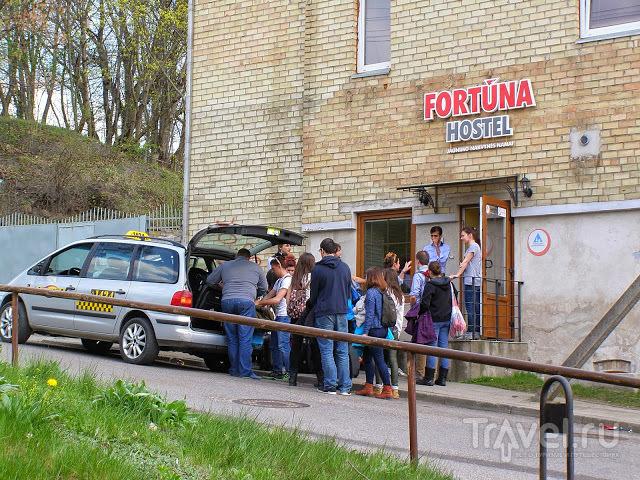 Хостел Фортуна в Вильнюсе, и вообще о хостелах / Литва