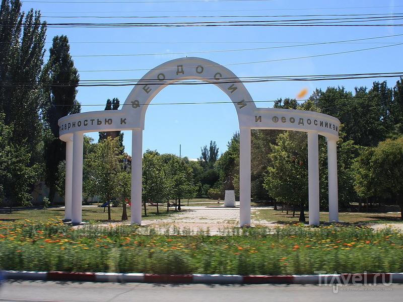Крым 2012. Феодосия / Россия