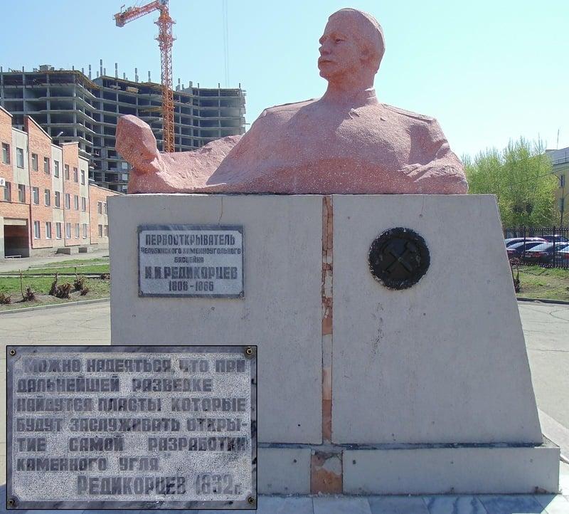 Копейск / Россия