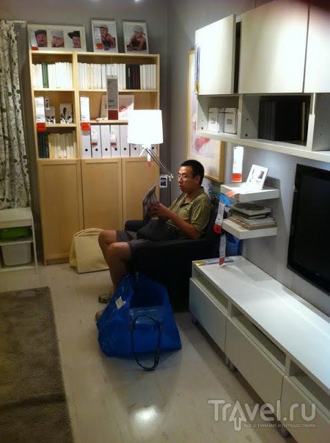 Чем занимаются китайцы в Икее / Китай