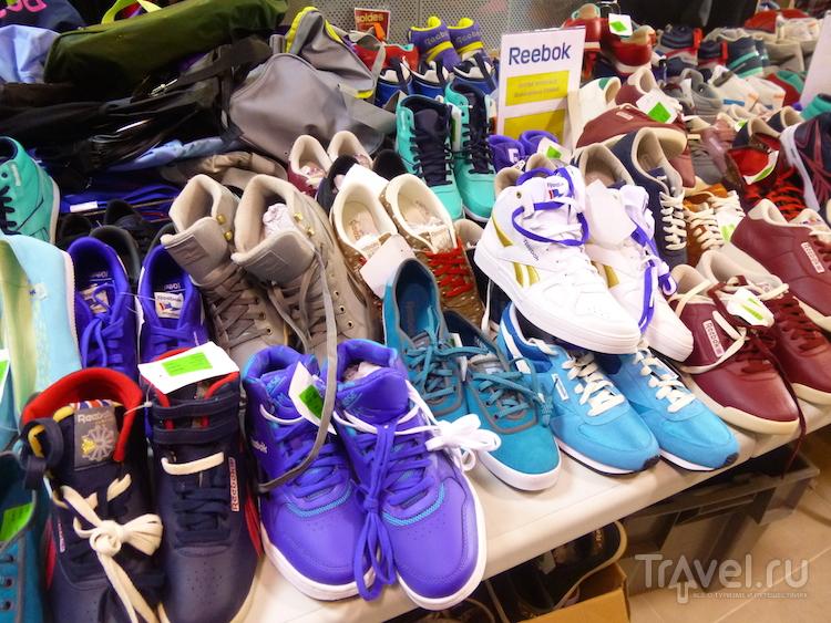 Труа, столица французского шопинга / Франция