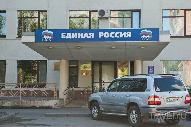 ПОгОвОрим о ВОлОгде / Россия