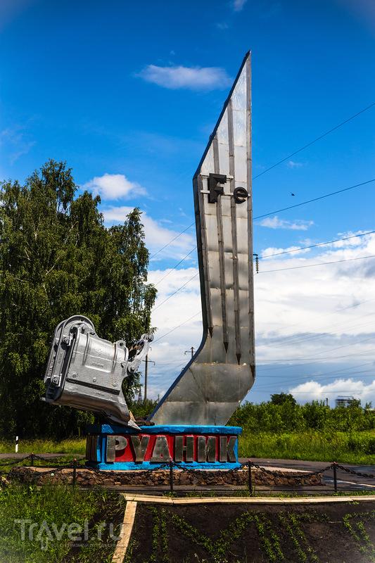 Карьер Михайловского ГОК / Россия