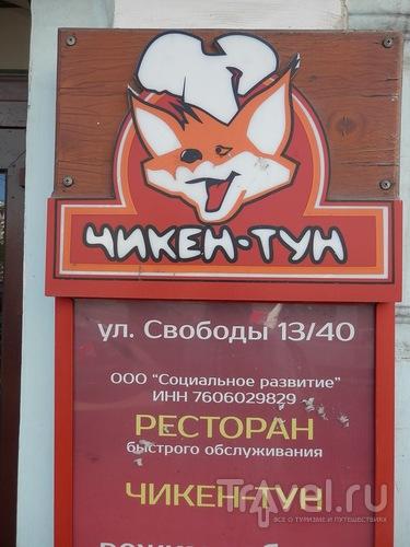 Выходные в Ярославле / Россия
