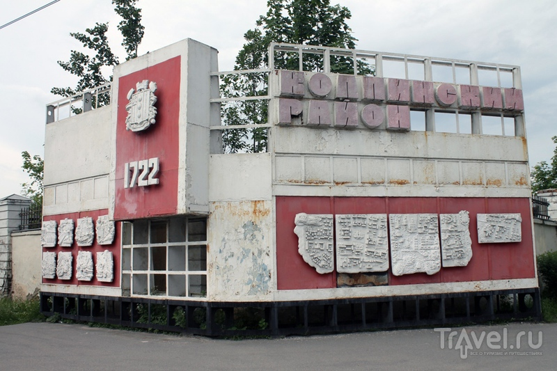 Санкт-Петербург. Отчаянно нетуристические районы / Россия